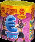 Малый фейерверк «Пировалюта ЕВРО»