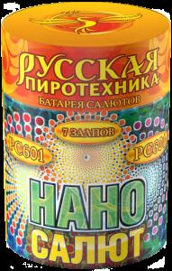 Малый фейерверк «Нано-салют»
