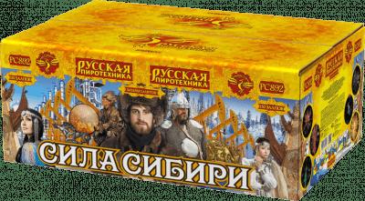 Супер фейерверк «Сила Сибири»